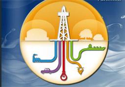 Quels r�les pour les nouveaux gaz dans le mix �nerg�tique de demain ?