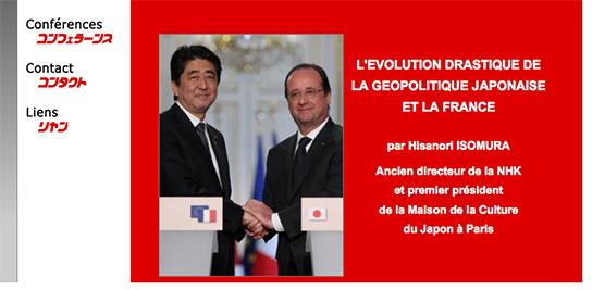 L'évolution drastique de la géopolitique japonaise et la France