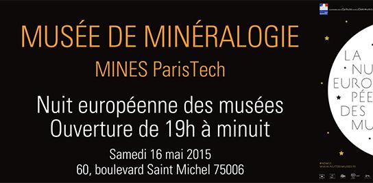 La Nuit des musées à MINES ParisTech