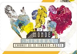 Le monde minéral en 12 timbres-poste