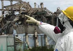 Penser la catastrophe nucléaire